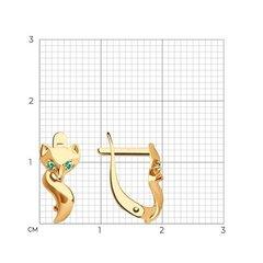 026552 - Серьги «Лисички» для девочки из золота 585 пробы с фианитами