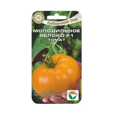 Молодильное яблоко F1 15шт томат (Сиб Сад)
