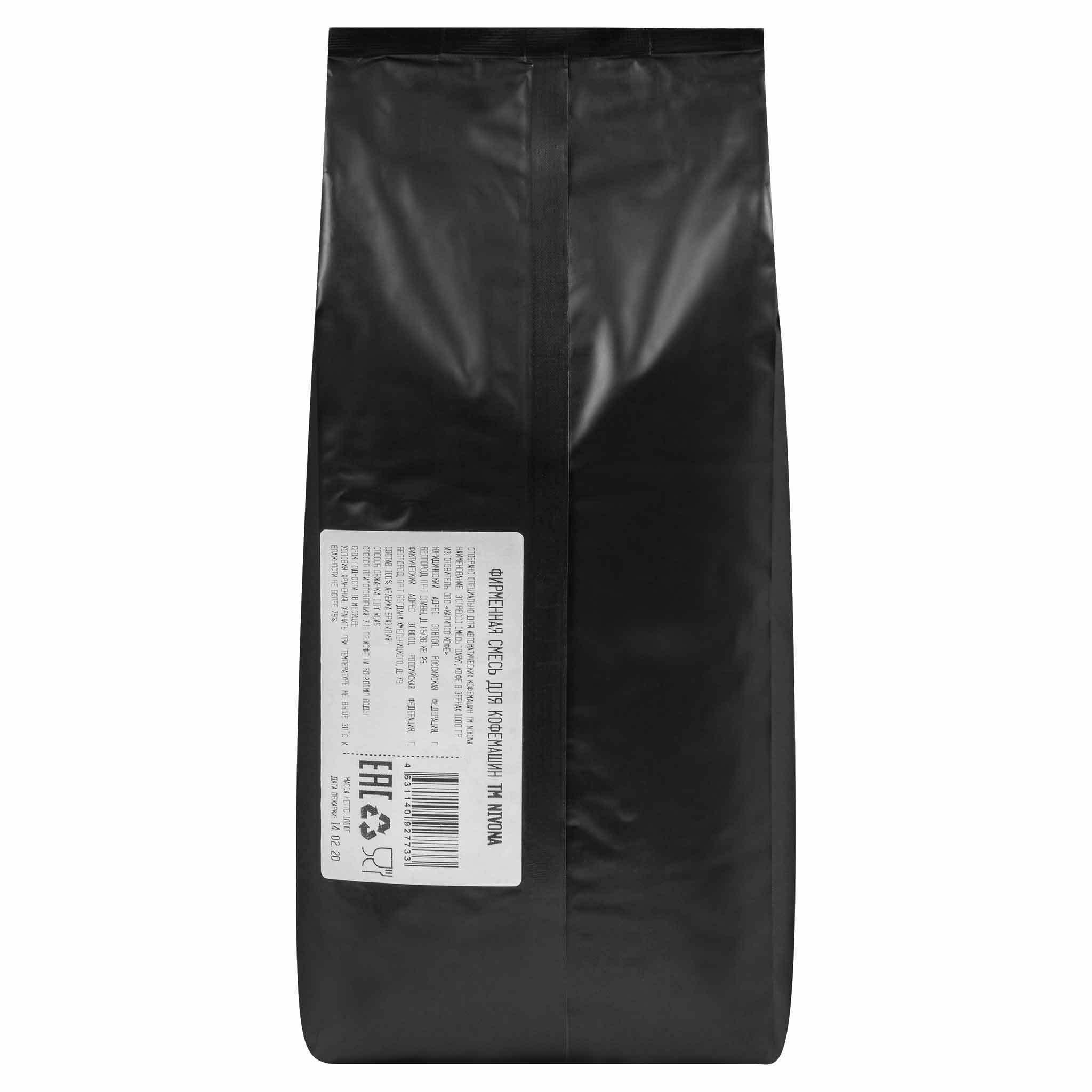 Кофе в зернах Nivona CRAFT, 500 гр.