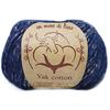 Yak cotton 199007 (джинсовый меланж)