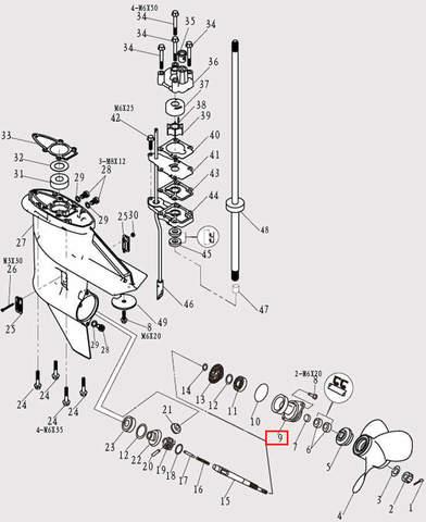 Стакан редуктора для лодочного мотора F9.8 Sea-PRO (12-9)