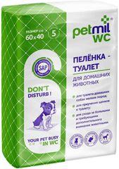 Petmil WC Пеленка-туалет 5 шт подстилка впитывающая 60х40 см