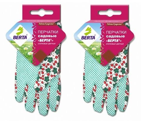 Перчатки садовые Берта хлопковые цветные