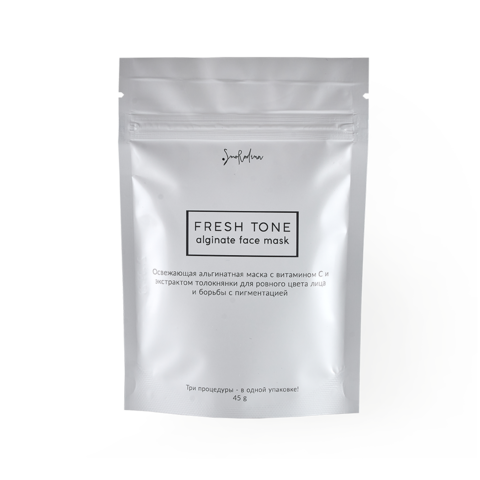 SmoRodina Освежающая альгинатная маска с витамином С для борьбы с пигментацией, 45 гр