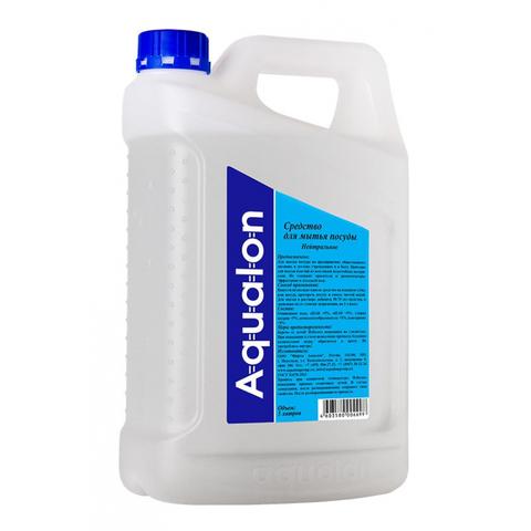 Средство для мытья посуды AQUALON 5л Нейтральное