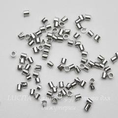 Кримпы - зажимные бусины - трубочки 1,5-1,8 мм (цвет - никель), 2 гр (примерно 300 штук)
