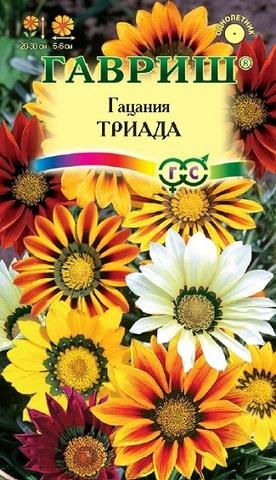 Гацания крупноцветковая Триада, смесь 0,05 г
