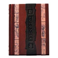 Элитная книга Конфуций