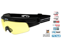 Лыжные очки-маска Goggle Shima Black-Yellow