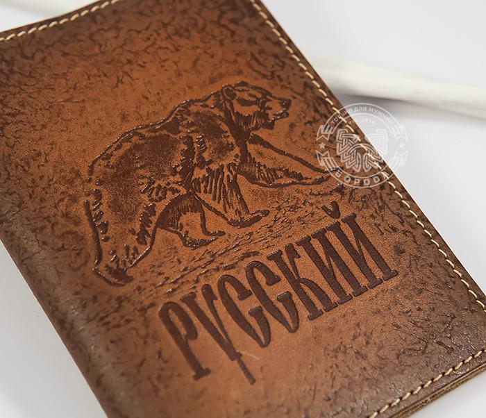 BY14-32-02 Обложка на паспорт «Русский Медведь» из натуральной кожи, тиснение фото 02