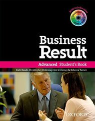 BUSINESS RESULT ADV SB & DVD-ROM PACK