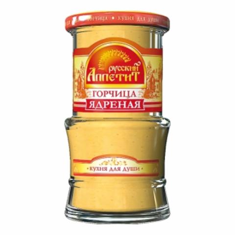Горчица РУССКИЙ АППЕТИТ Ядреная 180 гр ст/б РОССИЯ