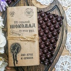 Шоколад на меду без ягод и орехов / 65 гр