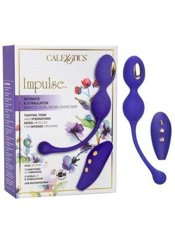 Фиолетовые виброшарики с электростимуляцией Impulse Intimate E-Stimulator Dual Kegel
