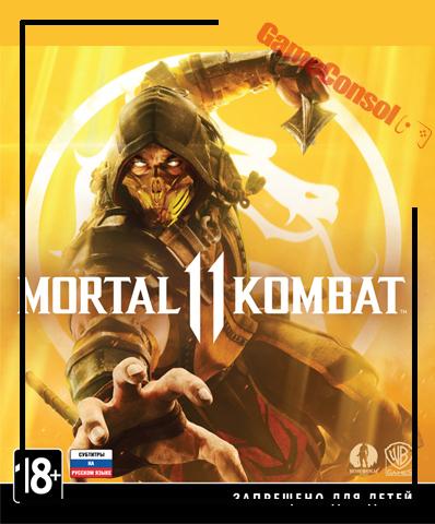 Плакат игровой Mortal Kombat 11 Ultimate (А1)