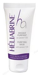 Маска для жирной кожи Lipesters (Heliabrine | Линия H.A. | Masque Purifiant Peaux Grasses), 75 мл