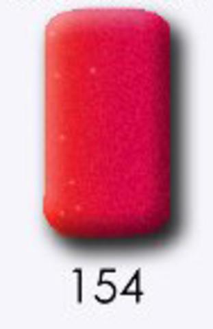 Лак LuckyNail - базовый №154