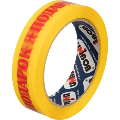 Скотч клейкая лента упаковочная Unibob желтая с логотипом +Подарок 24 мм х 66 м толщина 50 мкм