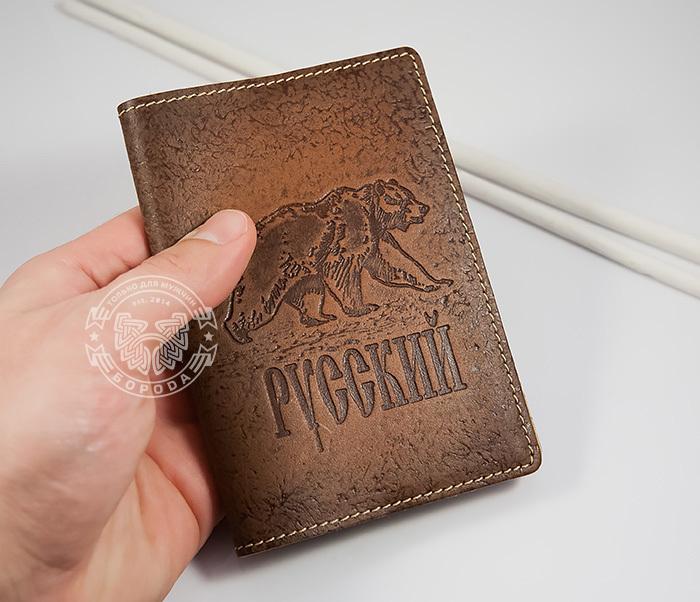 BY14-32-02 Обложка на паспорт «Русский Медведь» из натуральной кожи, тиснение фото 04