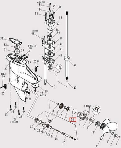 Кольцо стакана редуктора 50x3.2 для лодочного мотора F9.8 Sea-PRO (12-10)