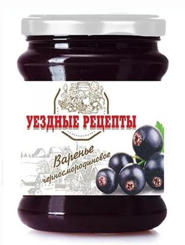 Варенье Черносмородиновое 300г. Уездные рецепты