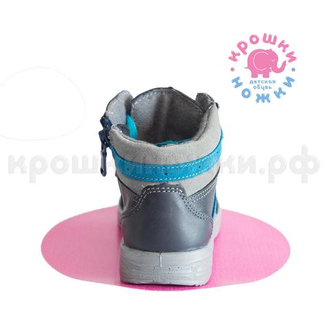 Ботинки синие шнуровка Котофей (ТРК ГагаринПарк)