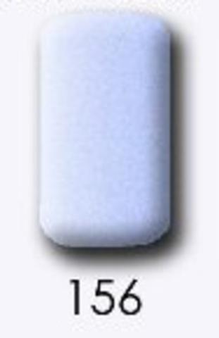 Лак LuckyNail - базовый №156