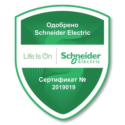 Переключатель одноклавишный, 10АХ. Цвет Титан. Schneider Electric Glossa. GSL000461