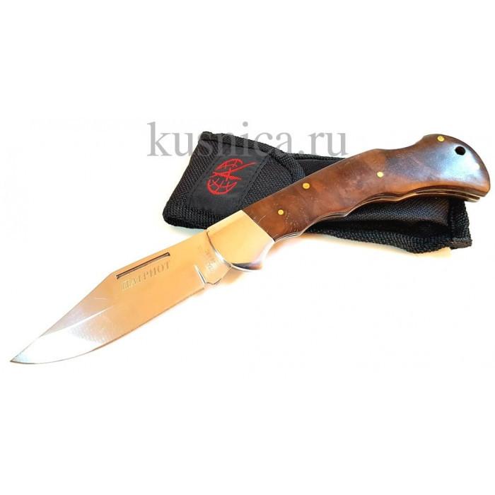 Нож складной Патриот Pirat