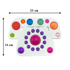 Симпл димпл simple dimple телефон большой белый