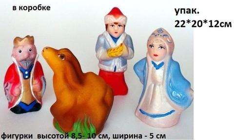Н-р Сказка СИ-749 Конек-горбунок в кор.(Воронеж)