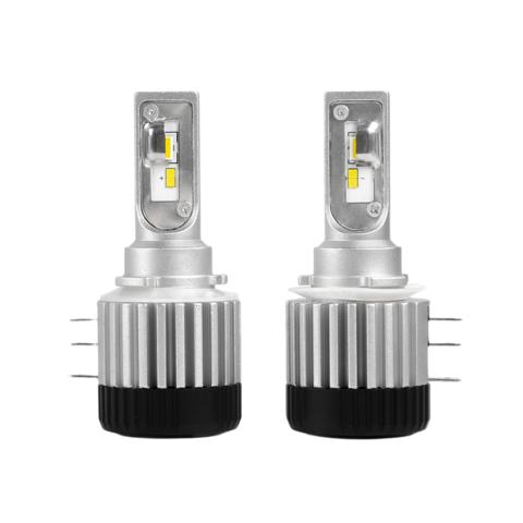 Комплект светодиодных ламп H15 V10S, 13/35W, 1200/2500Lm, 2 шт