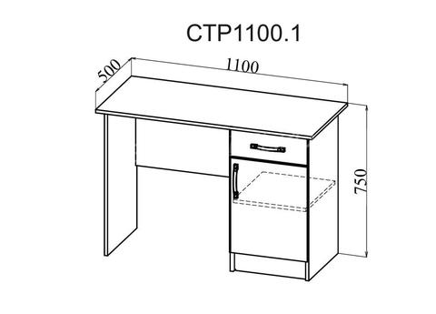 Стол письменный Ронда СТР1100.1