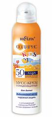 Мусс-крем водостойкий солнцезащ.SPF 50 д/ детей Надёжная защита  (150 мл Солярис)