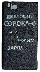 Диктофон Сорока-06.1 полная комплектация