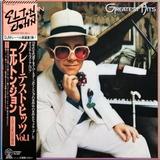 Elton John / Greatest Hits (LP)
