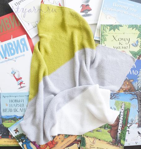 Набор для вязания детского пледа Basic