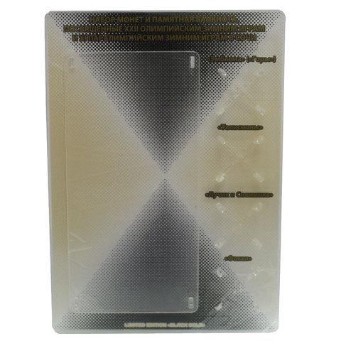 Подставка Супер Сочи для монет на тему Чёрное золото (Пустая). Уценка (с трещиной)