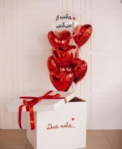 коробка с шарами я тебя люблю