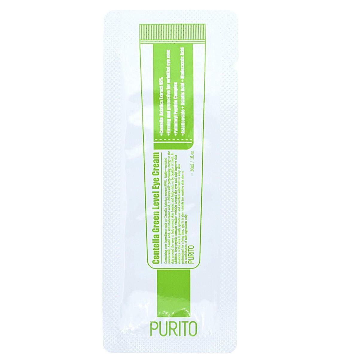 Кремы для лица Крем для лица PURITO Centella Green Level Recovery Cream (sample) 55e15c678fc7b8315b5b6b051e4ac3b2.jpg