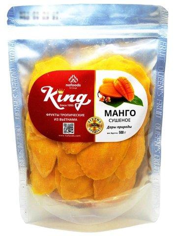 Манго сушеный без сахара King, 500 гр