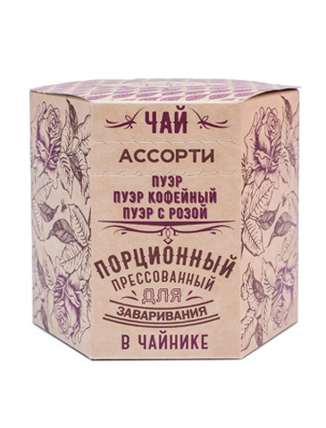Чай ассорти: три пуэра (цветочный, кофейный)