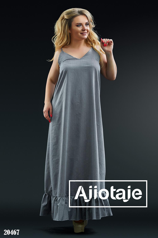Платье в стиле slip dress в полосочку