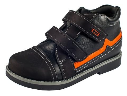 Ботинки на байке  арт. 138-121