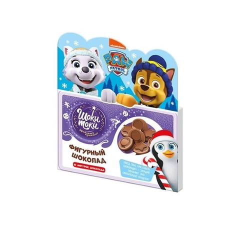 ШОКИ-ТОКИ ЩЕНЯЧИЙ ПАТРУЛЬ Шоколадные конфетки в коробочке 1кор*4бл*10шт, 30г.