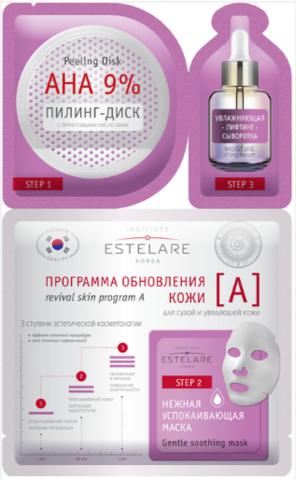 ESTELARE Программа обновления кожи (А) для сухой и увядающей кожи 28г