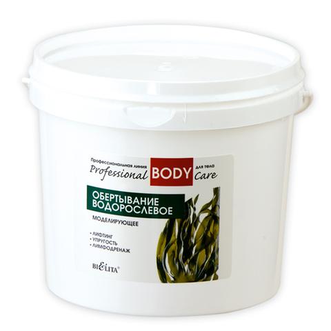 Обертывание водорослевое моделирующее , 1000 гр ( Professional Body Care )
