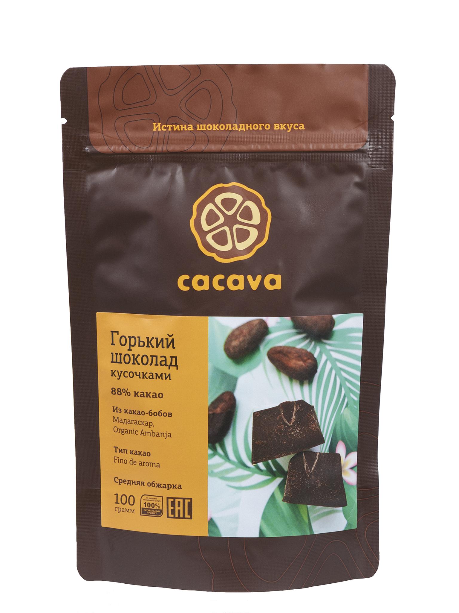 Горький шоколад 88 % какао (Мадагаскар), упаковка 100 грамм