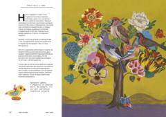 Рождение иллюстратора. Про творчество, выгорание, совместные проекты, продвижение, гонорары и авторские права