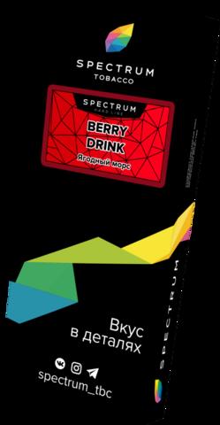 Табак Spectrum Hard Line Berry Drink (Ягодный Морс) 100г